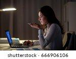 business  technology  overwork  ... | Shutterstock . vector #666906106