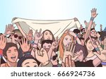 illustration of mixed ethnic... | Shutterstock .eps vector #666924736