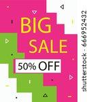 banner  flyer for printing. a... | Shutterstock .eps vector #666952432