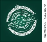 imported product written on a... | Shutterstock .eps vector #666953272