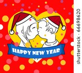 happy new love card | Shutterstock .eps vector #66698620