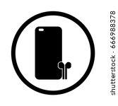 phone accessories   vector... | Shutterstock .eps vector #666988378
