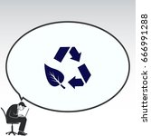 throwing trash   recycle ... | Shutterstock .eps vector #666991288