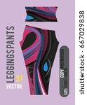 leggings pants fashion vector... | Shutterstock .eps vector #667029838