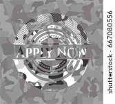 apply now on grey camouflaged... | Shutterstock .eps vector #667080556
