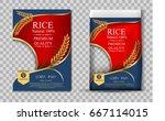 Rice Thailand Food Logo...