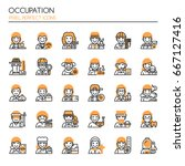 occupation elements   thin line ... | Shutterstock .eps vector #667127416