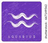 zodiac sign aquarius isolated... | Shutterstock .eps vector #667149562