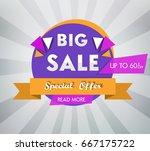 sale banner design. vector... | Shutterstock .eps vector #667175722