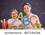back to school  child is... | Shutterstock . vector #667196266