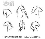 Stock vector set of hand drawn vector horses silhouettes 667223848