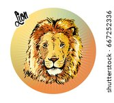 lion colorful hand draw  | Shutterstock .eps vector #667252336