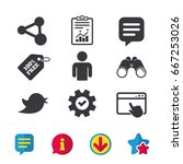 human person and share icons....