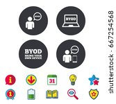 byod icons. human with notebook ... | Shutterstock .eps vector #667254568
