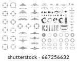 circle and square wicker... | Shutterstock . vector #667256632