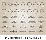 circle and square wicker... | Shutterstock . vector #667256635