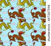 seamless pattern design... | Shutterstock .eps vector #667267546