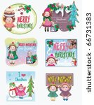 set of  beautiful christmas... | Shutterstock .eps vector #66731383
