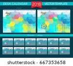 desk calendar 2018 vector... | Shutterstock .eps vector #667353658