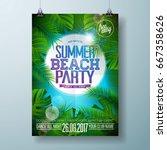 vector summer beach party flyer ... | Shutterstock .eps vector #667358626