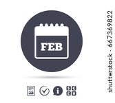 calendar sign icon. february... | Shutterstock . vector #667369822