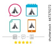 tourist tent sign icon. camping ... | Shutterstock . vector #667370272