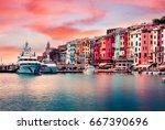 unbelievable sunrise in...   Shutterstock . vector #667390696