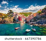 first city of the cique terre... | Shutterstock . vector #667390786