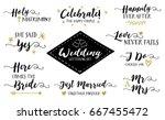 wedding hand lettering phrases... | Shutterstock .eps vector #667455472
