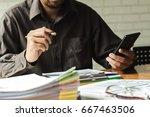 business process photo. account ... | Shutterstock . vector #667463506