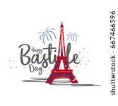 illustration card banner or... | Shutterstock .eps vector #667466596