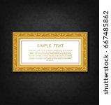 gold vintage picture frame on... | Shutterstock .eps vector #667485862