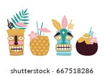 vector tiki cocktails... | Shutterstock .eps vector #667518286