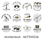 binocular logo emblem or label... | Shutterstock .eps vector #667533226