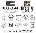 binocular logo emblem or label... | Shutterstock .eps vector #667533238