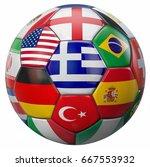 greece football with world... | Shutterstock . vector #667553932