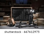 training of the robot on a... | Shutterstock . vector #667612975