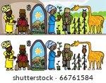 osi ilorin inspired... | Shutterstock .eps vector #66761584