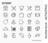 restaurant thin line icons set  ... | Shutterstock .eps vector #667625962
