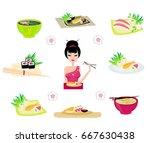 sushi set | Shutterstock . vector #667630438