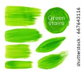 hand drawn stains set. vector... | Shutterstock .eps vector #667643116