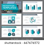 set of turquoise and gray... | Shutterstock .eps vector #667676572