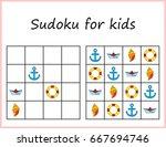 sudoku for kids. game for... | Shutterstock .eps vector #667694746