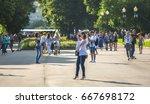 city of moscow  gorky park ... | Shutterstock . vector #667698172