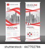 red roll up banner stand... | Shutterstock .eps vector #667702786