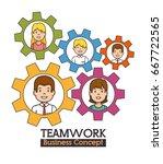 teamwork business concept  | Shutterstock .eps vector #667722565