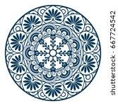 mandala vintage decorative... | Shutterstock .eps vector #667724542