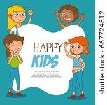 cute cartoon kids frame | Shutterstock .eps vector #667724812
