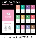 colorful calendar layout for... | Shutterstock .eps vector #667737112