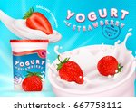 different strawberries  3d... | Shutterstock .eps vector #667758112